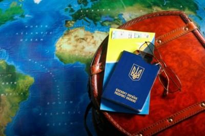 Оформление загранпаспорта в Киеве: где и как оформить?