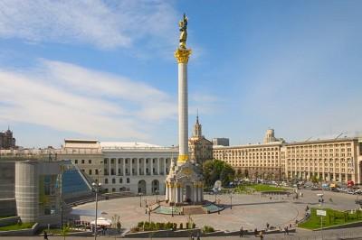 День Конституции 2016: куда пойти в Киеве на выходные