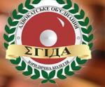 Адвокатское объединение ЮК «Эгида»