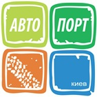 Автосалон «Автопорт Киев»
