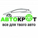 Автомагазин АвтокроТ