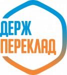 Бюро переводов Держпереклад
