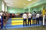 Спортклуб «Фортуна»