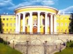 МЦКИ / Октябрьский дворец / Жовтневий палац