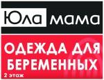 ЮЛА МАМА - магазин одежды для беременных и кормящих мам
