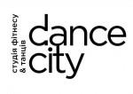 Школа сучасних танців «Dance-City»