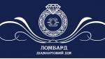 Ломбард «Бриллиантовый дом»