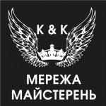 Ремонт ювелирных изделий K&K «Фуршет», м.Нивки