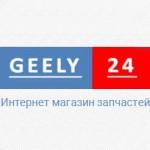 Джили 24 интернет-магазин