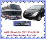 Пассажирские перевозки «ТрансЛис»