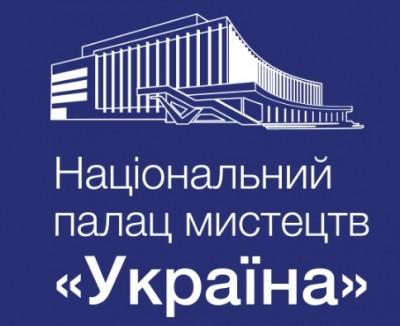 Дворец «Украина» / Палац «Україна»