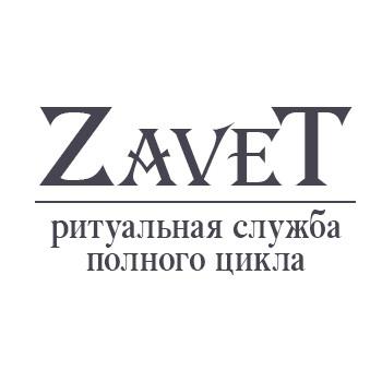 Ритуальная служба «ZapoviT»
