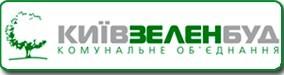 КО «Киевзеленстрой» / КО «Київзеленбуд»