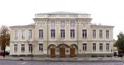 Киевский государственный театр оперетты