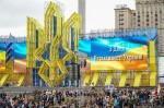 Парад, концерт-эстафета и дрон-шоу: как столица отпразднует День Независимости