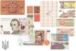 В Киеве откроют Музей денег: когда и что в нем будет