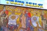 Киевские театры откроют новый сезон с 12 июля