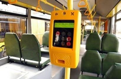 В Киеве повышают тарифы на проезд в общественном транспорте: КГГА
