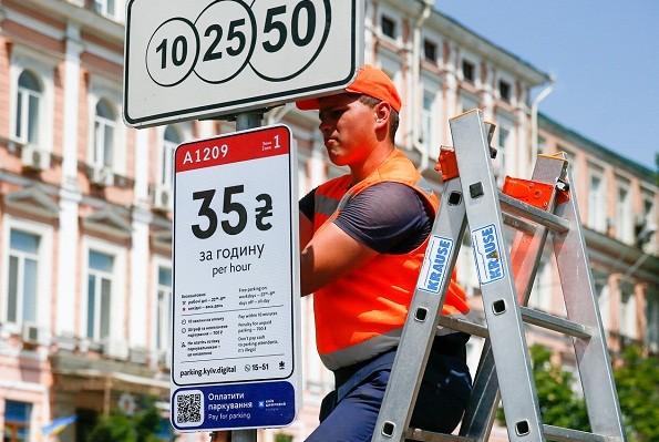 На киевских парковках начали устанавливать новые таблички