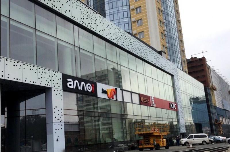 В апреле в Киеве откроют новый торговый центр