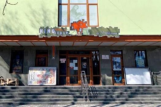 Столичный кинотеатр Шевченко помолодел и стал современным