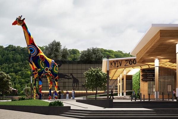 Завтра в Киеве откроют обновленный зоопарк