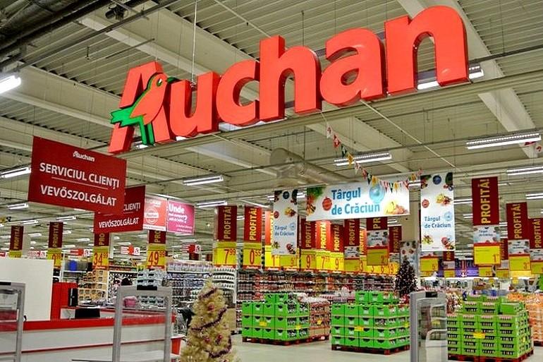 Мал, да удал: новый формат «Ашана» составит конкуренцию украинским супермаркетам