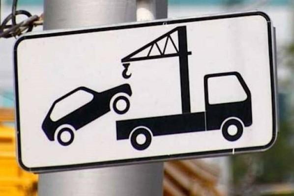 Киевским водителям на заметку: в столице открылась новая штрафплощадка