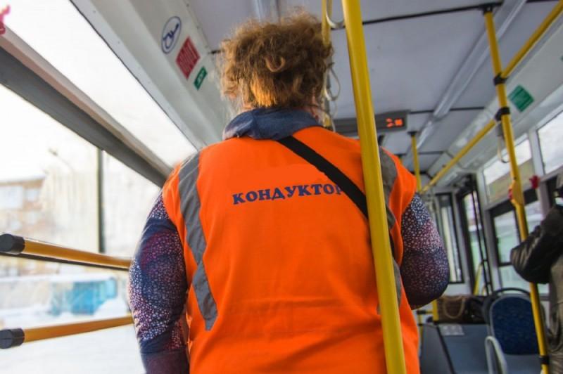 В киевском транспорте не будет кондукторов