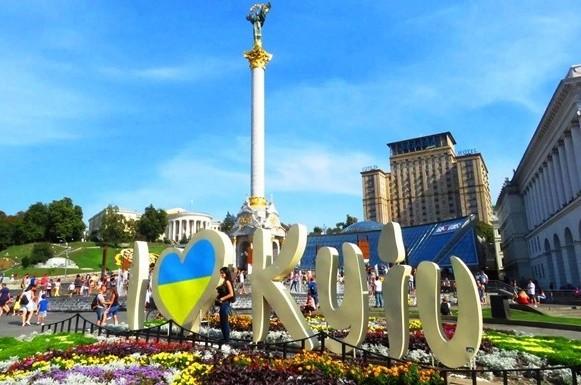 В мини-формате и под открытым небом: как отметят День Киева-2021