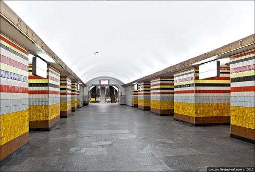 Станцию «Шулявскую» обустроят для людей с проблемами зрения