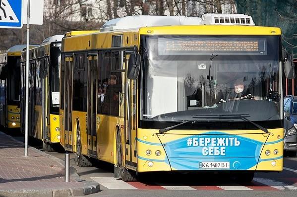 На твердую «троечку»: киевляне оценили транспортную инфраструктуру