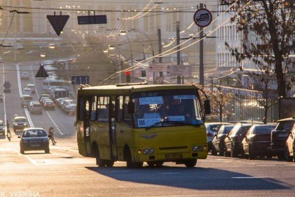 В столице возобновили работу маршрутки из центра на Виноградарь