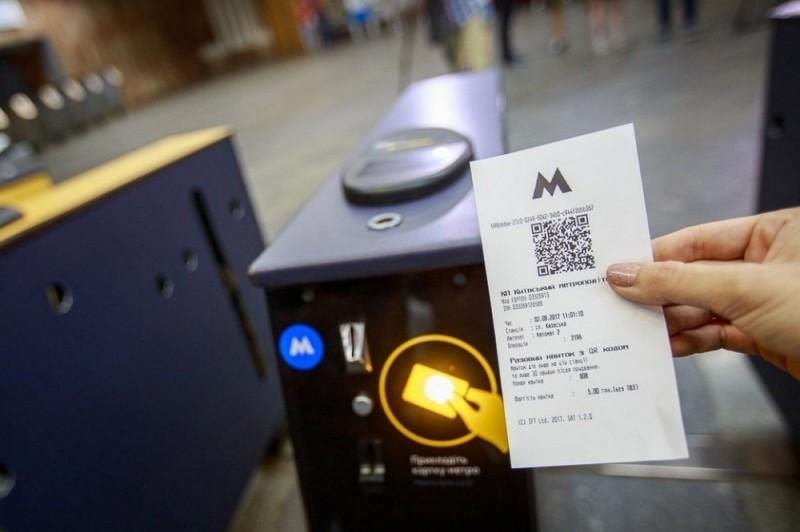 Столичная подземка обещает «компромиссный» тариф на проезд