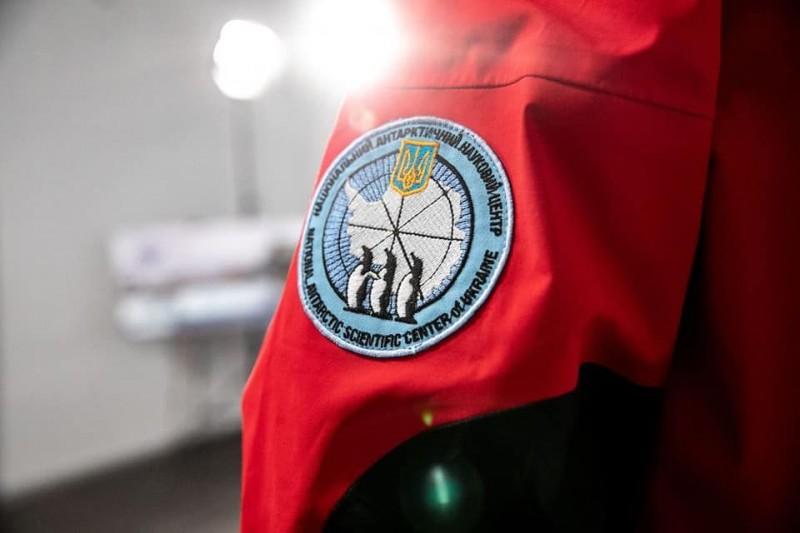В киевском Музее науки открыли антарктическую выставку