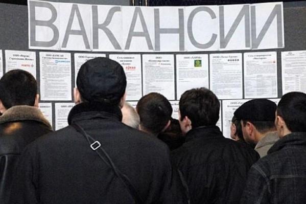 В Киеве самый низкий уровень безработицы в Украине