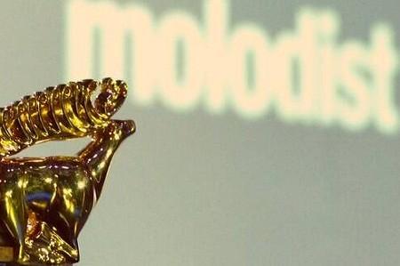 Кинофестиваль «Молодость» пройдет в Киеве в конце августа
