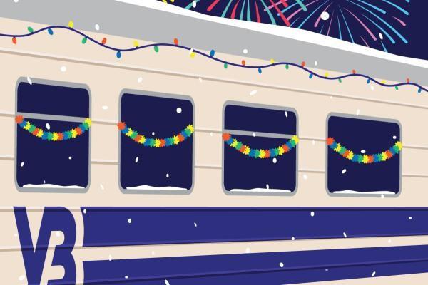 На Рождество на киевском вокзале появится «Потяг Дива»