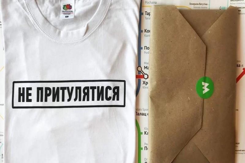 Киевский метрополитен теперь торгует сувенирами