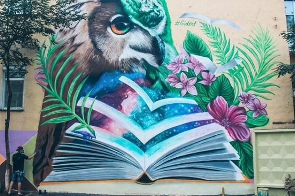 Киевских художников приглашают разрисовать столицу