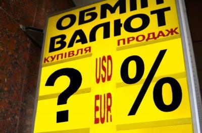 Для украинцев упростили процедуру обмена валюты