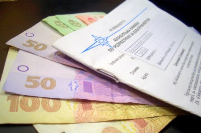 Стало известно, как вырастут тарифы на коммуналку в Киеве
