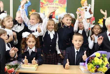 В 1-е классы столичных школ приняли уже почти 30 тысяч детей