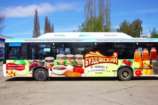 Реклама на автобусах — лучший способ повышения узнаваемости бренда