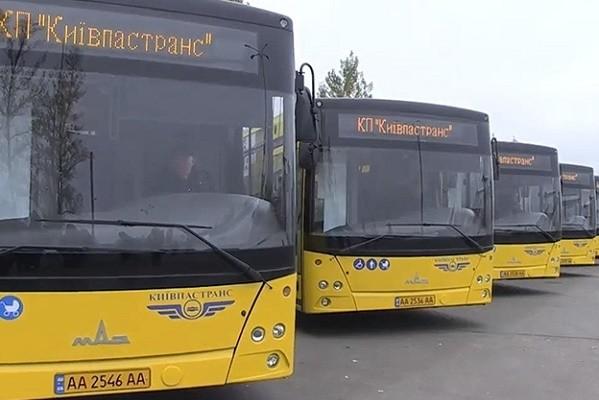 До конца 2020 года Киев получит 200 новых автобусов