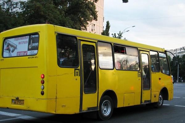 От Троещины до Дарницы открыли новый маршрут автобуса