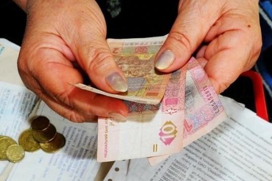 Коммуналка для киевлян уменьшилась: причина