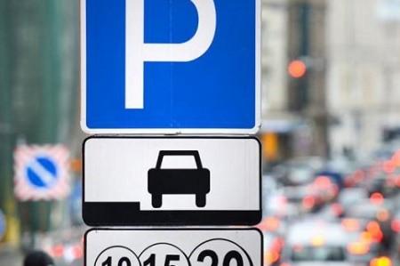 Перехватывающие паркингы появились возле трех станций киевской подземки