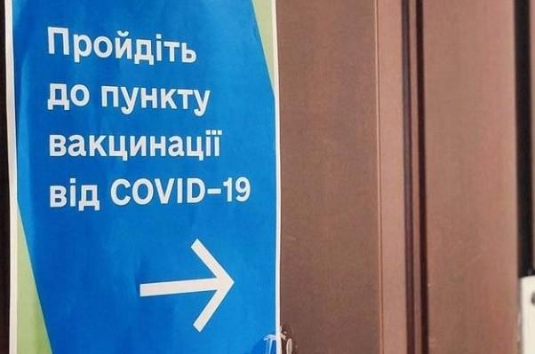 В аэропорту «Борисполь» снова открылся пункт вакцинации