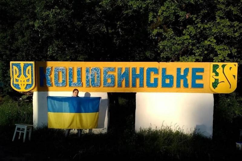 Посёлок под Киевом могут присоединить к столице